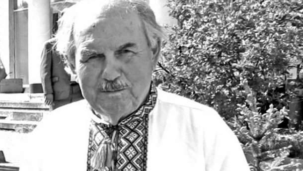 Умер Ярема Ткачук