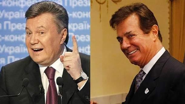 Манафорт работал на Януковича