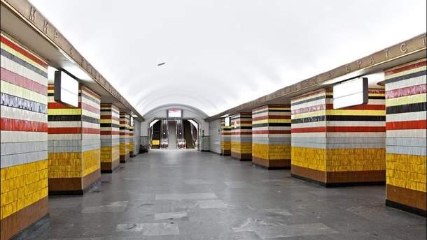 """Станция """"Шулявская"""""""