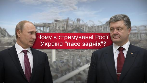 Украина действует хаотично и не достаточно эффективно
