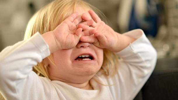 Чому дитина вередує