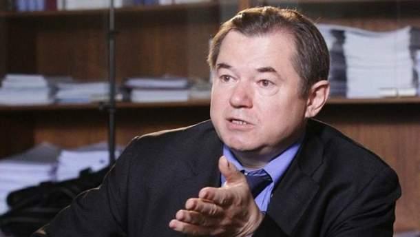 Радник Путіна Сергій Глазьєв