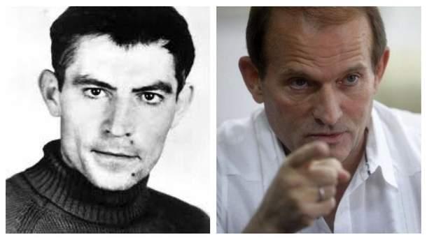 Василий Стус и Владимир Медведчук