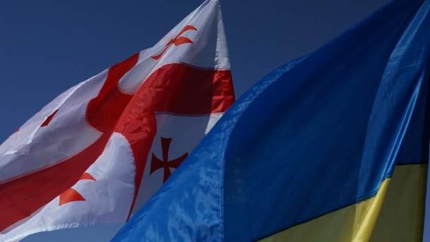 Почетное консульство Грузии в скором времени откроется в Харькове