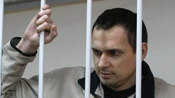 Когда освободят Олега Сенцова?