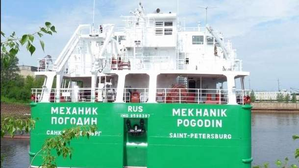 """Російське судно """"Механік Погодін"""" зайшло в порт Херсона"""