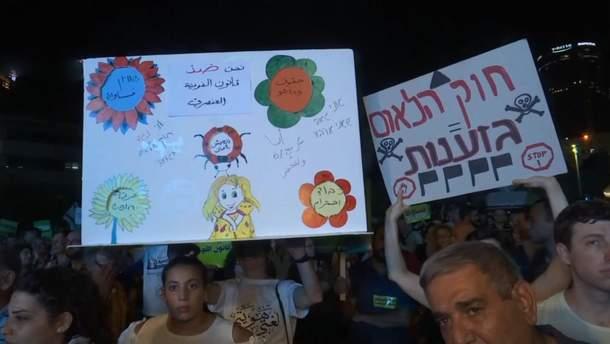 Протести в Ізраїлі