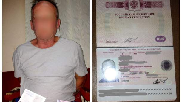На Донбасі спіймали ймовірного російського шпигуна