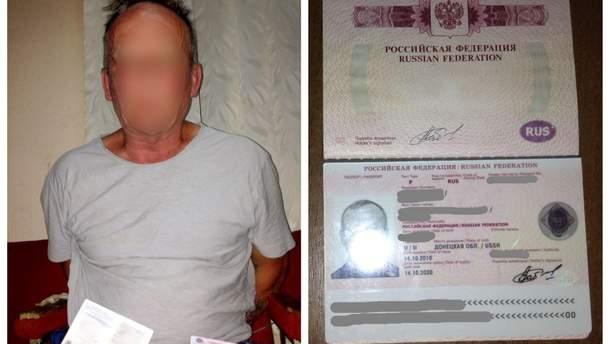 На Донбассе поймали предполагаемого российского шпиона