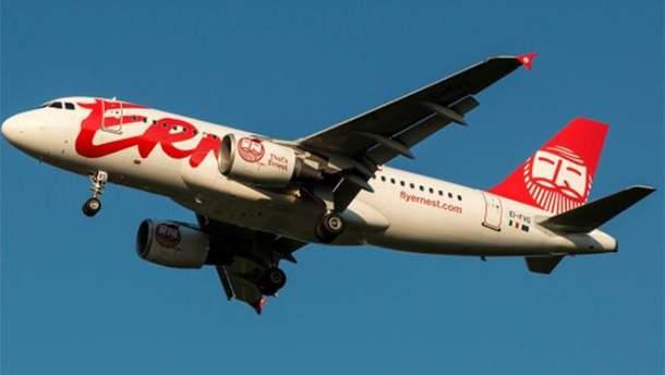 Компанія Ernest скасувала 2 рейси з Італії в Україну