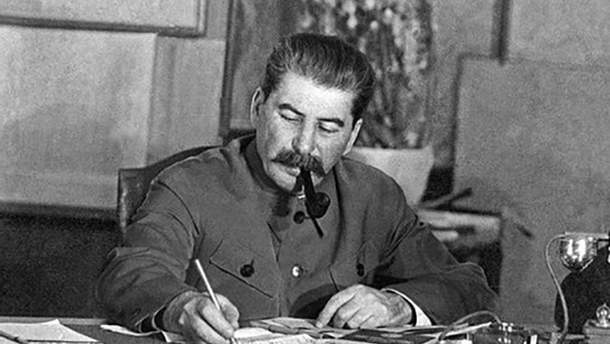 Фото наказу Сталіна про бомбардування Берліна опублікували у мережі