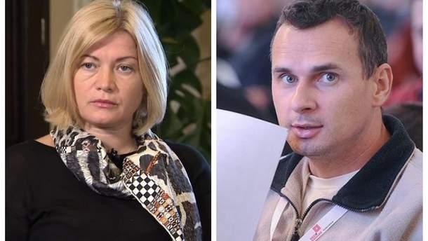 Геращенко прокомментировала фейк об освобождении Сенцова