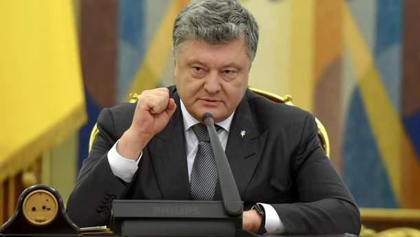 Порошенко поздравил украинцев с Днем молодежи