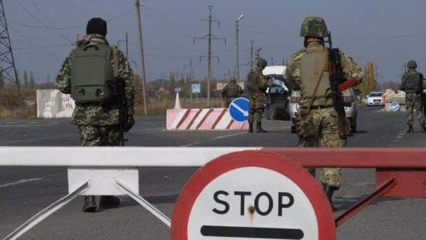 На границе с Крымом остановлена работа двух пропускных пунктов