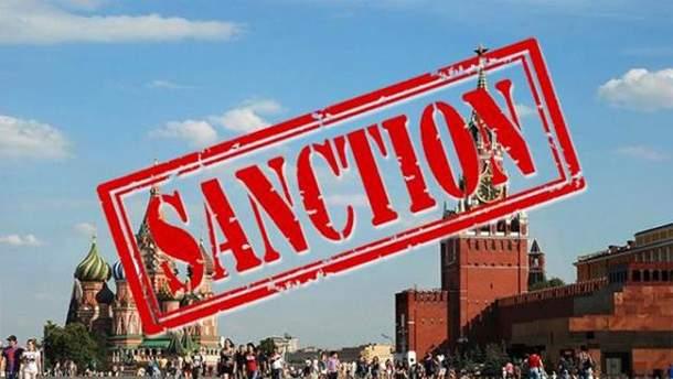 У Мінфіні РФ відреагували на нові санкції США