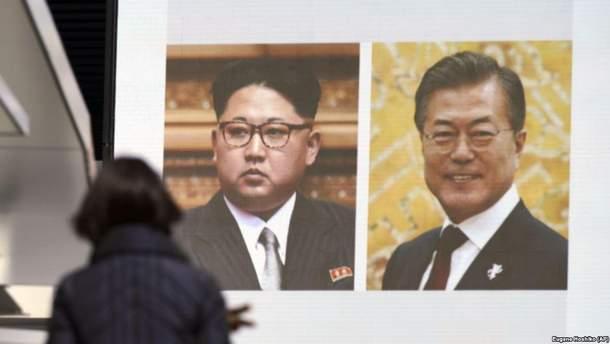 Лідер КНДР Кім Чен Ин та президент Південної Кореї Мун Чже Ін
