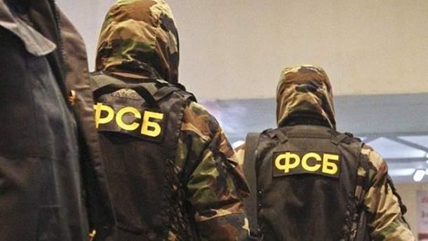 ФСБ задержало украинку