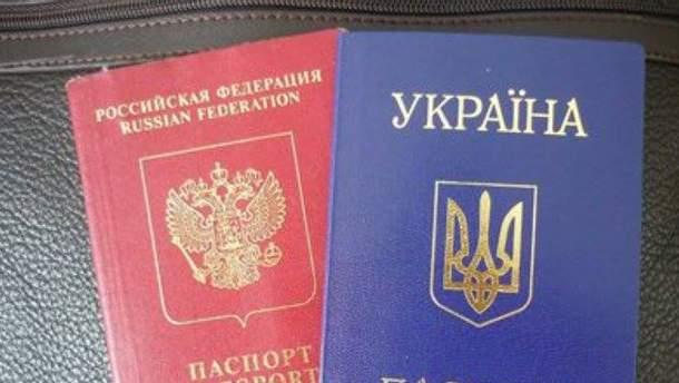 Чотири українці з паспортами Росії намагалися проникнути в район проведення ООС
