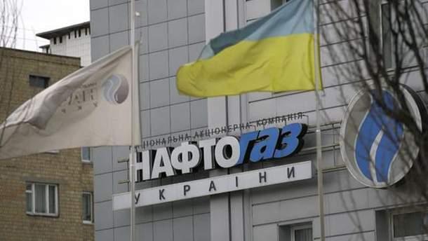 """""""Нафтогаз"""" повышает цену на закупку газа в августе"""