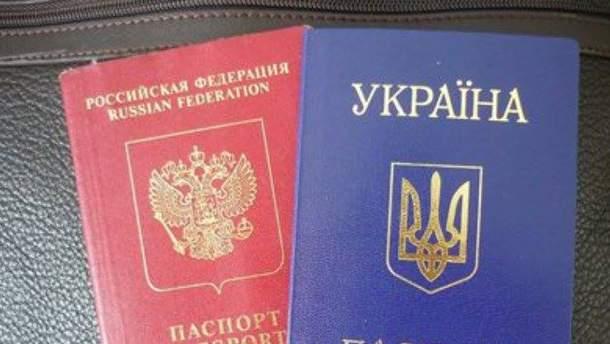 Четыре украинца с паспортами России пытались проникнуть в район проведения ООС