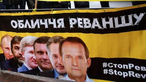 Росія робить ставку на внутрішній конфлікт в Україні: головні ознаки та сценарії розвитку подій