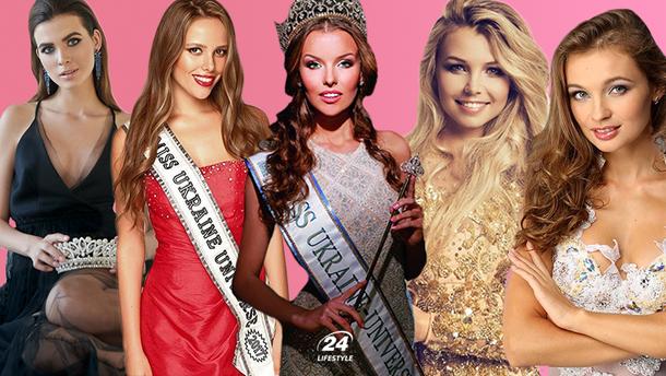 Мисс Украина Вселенная: победительницы конкурса