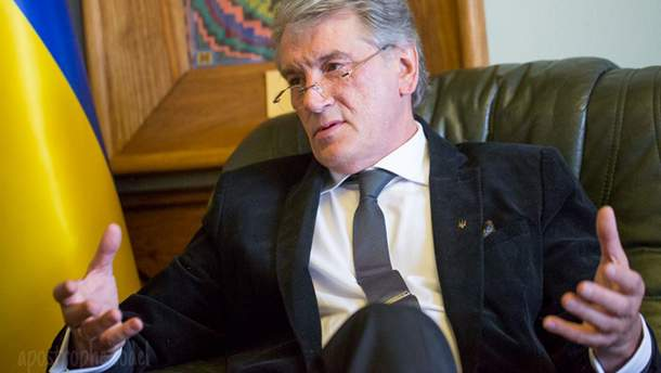 Ющенко розмовів, як Україна може перемогти у війні з Росією