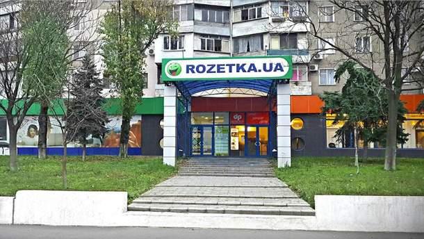 Почему Rozetka не продает продукцию Apple