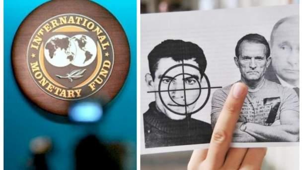 Главные новости 13 августа: в Украину едет миссия МВФ, продолжение скандала с фильмом про Стуса