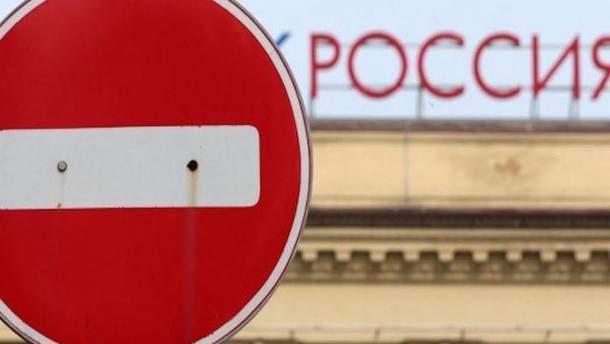 Украина предложит миру ввести новые санции против России