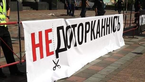 Екс-президент Вірменії скористався правом на недоторканість