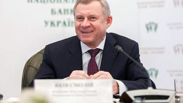 Голова НБУ схвально відгукнувся про візит в Україну місії МВФ