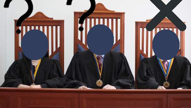 Скільки суддів працює в Україні і чому їх кількість зменшилась на третину