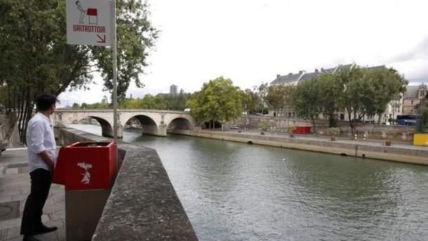 """""""Уритротуар"""" з'явився на вулицях Парижа: громадськість обурена"""