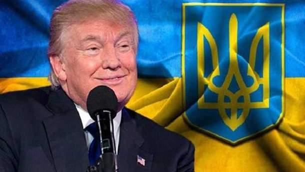 Трамп одобрил выделение Украине денег на безопасность