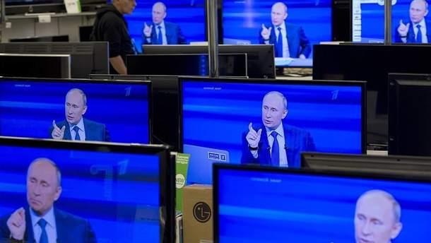 Сплетни про Украину: топ темы российских медиа