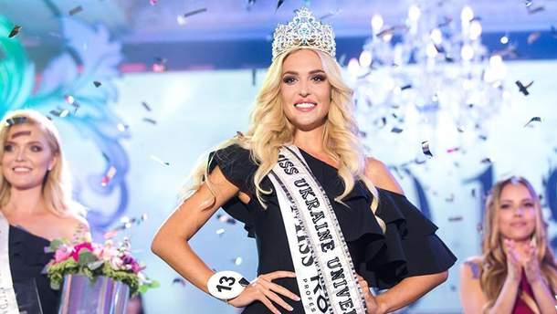 Міс Україна Всесвіт 2018: яскраві фото