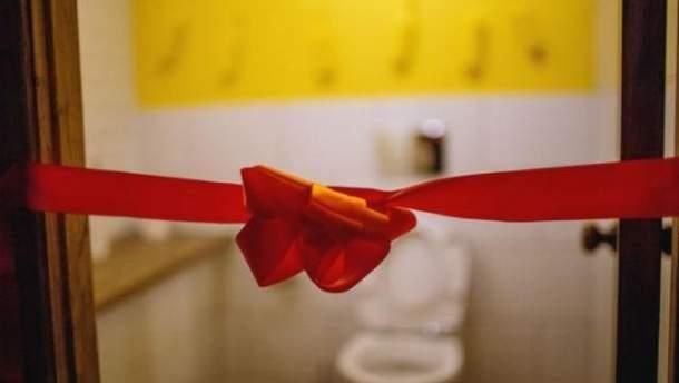 Торжественное открытие туалета