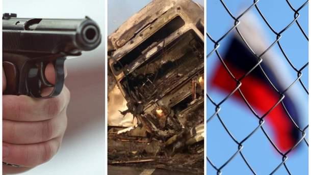 Головні новини 15 серпня: Стрілянина у Києві, ДТП на Житомирщині та санкції України проти Росії