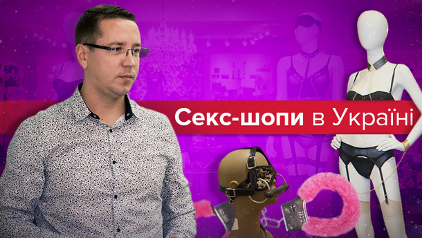 Інтерв'ю з Іваном Кришталем