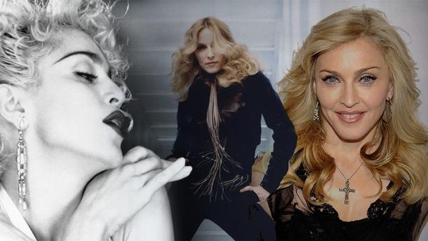 Мадонне исполнился 61 год