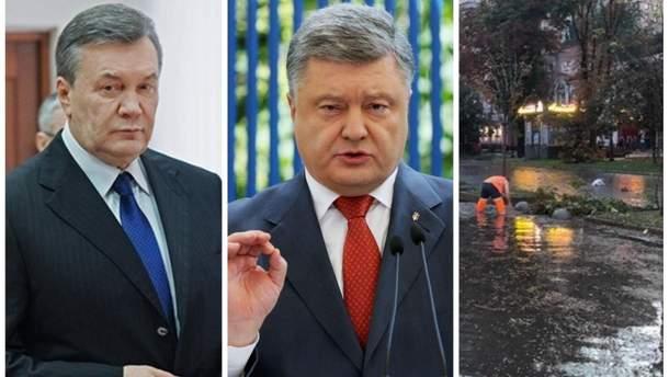 Главные новости 16 августа: суд над Януковичем, важное решение Порошенко, непогода в Киеве