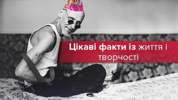 Юрию Издрыку – 56: малоизвестные факты из жизни гуру сучукрлита, которые точно удивят