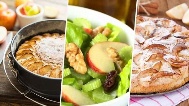 Що приготувати на Яблучний Спас: рецепти простих та смачних страв