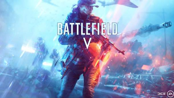 """""""Королевская битва"""" в Battlefield V"""