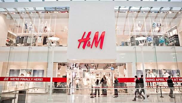 Бренд H&M відриє другий магазин в Києві: відома дата