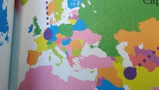 """Українське дитяче видавництво випустило книгу з """"російським"""" Кримом: скандальні подробиці (фото)"""