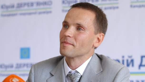Юрій Деревянко