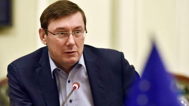Луценко объяснил, почему не выписывает выговор своему заместителю