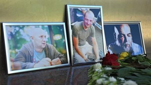 Перші результати розслідування щодо загибелі російських журналістів у ЦАР